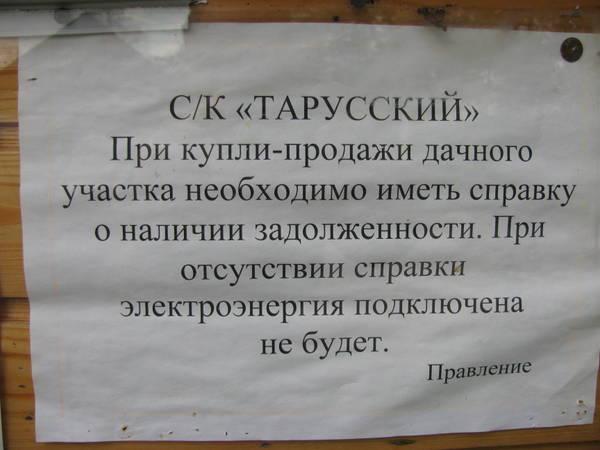 http://sg.uploads.ru/t/xwj4V.jpg