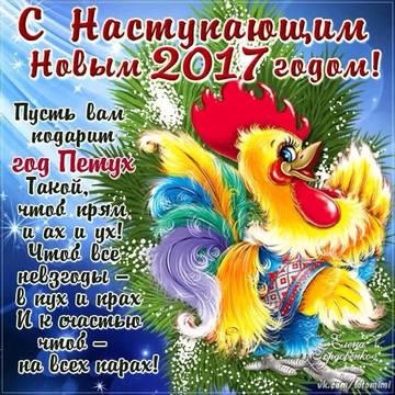 http://sg.uploads.ru/t/y3l2i.jpg