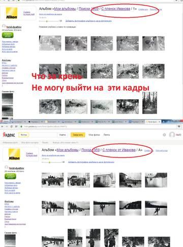 http://sg.uploads.ru/t/y51AX.jpg