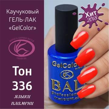 http://sg.uploads.ru/t/y5idt.jpg