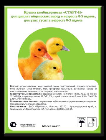 http://sg.uploads.ru/t/yC5i7.png