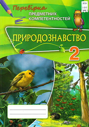 http://sg.uploads.ru/t/yDxNo.jpg