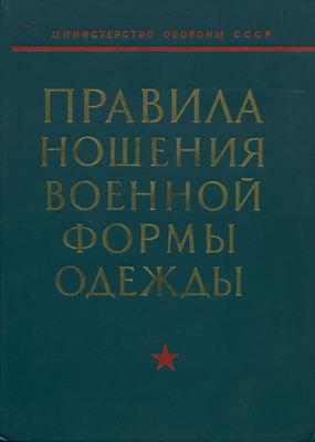 http://sg.uploads.ru/t/yE3kf.jpg