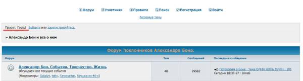 http://sg.uploads.ru/t/yGwHA.jpg
