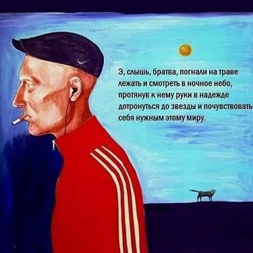 http://sg.uploads.ru/t/yM8nA.jpg
