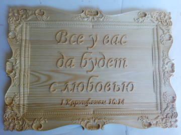 http://sg.uploads.ru/t/ySbAn.jpg