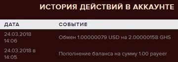 http://sg.uploads.ru/t/yT4Ep.jpg