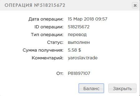 http://sg.uploads.ru/t/yTPc1.jpg