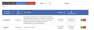 http://sg.uploads.ru/t/ybdf6.png