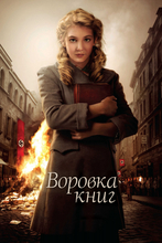 http://sg.uploads.ru/t/ybvoF.jpg