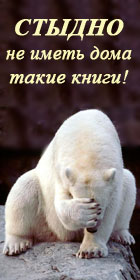 http://sg.uploads.ru/t/yha5R.jpg