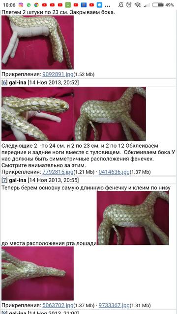 http://sg.uploads.ru/t/yhgAm.png