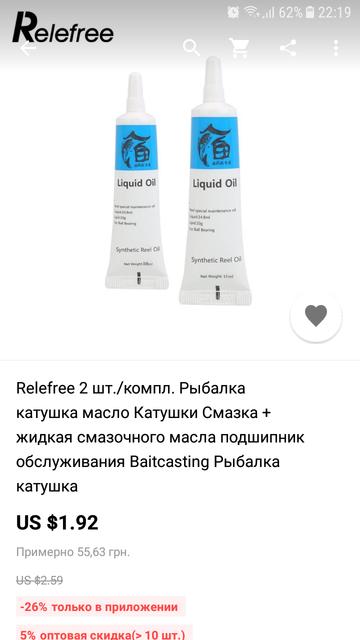 http://sg.uploads.ru/t/yiYVG.png