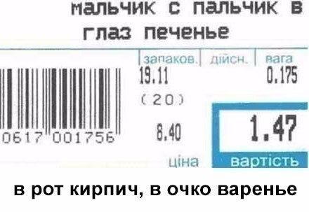 http://sg.uploads.ru/t/yjUIw.jpg