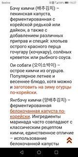 http://sg.uploads.ru/t/ykPqI.jpg