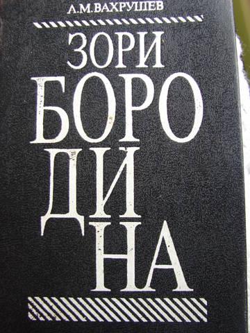 http://sg.uploads.ru/t/yn0tU.jpg