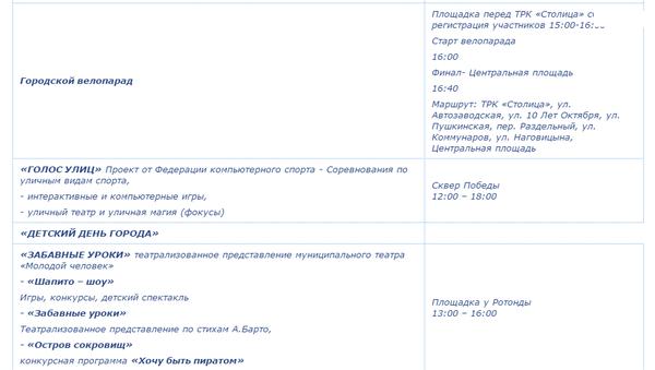 http://sg.uploads.ru/t/ypCrh.png
