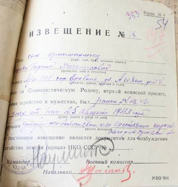 http://sg.uploads.ru/t/yrOgk.jpg