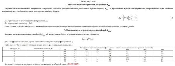 http://sg.uploads.ru/t/ysV6Y.jpg