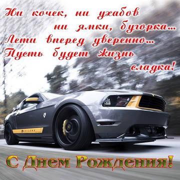 http://sg.uploads.ru/t/ytZkg.jpg