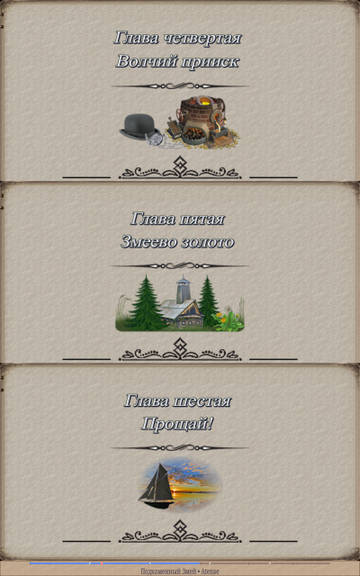 http://sg.uploads.ru/t/ywHki.jpg