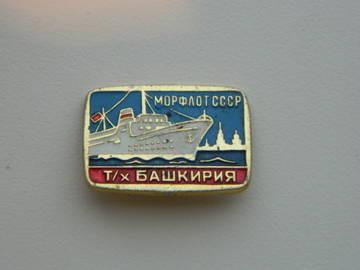 http://sg.uploads.ru/t/ywHv0.jpg