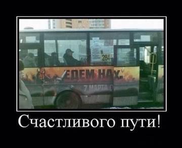 http://sg.uploads.ru/t/yz2Kv.jpg