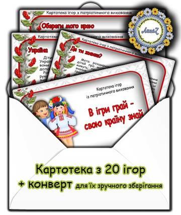 http://sg.uploads.ru/t/z504s.jpg