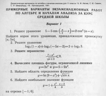 http://sg.uploads.ru/t/z6Ffj.jpg