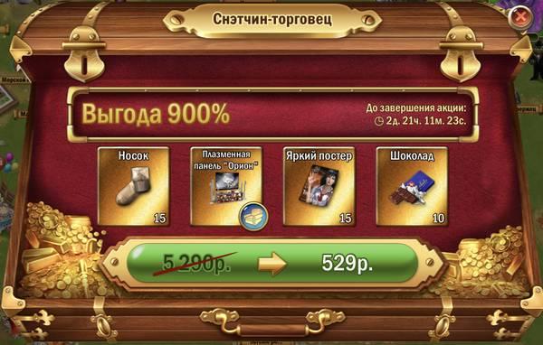 http://sg.uploads.ru/t/z6IKN.jpg
