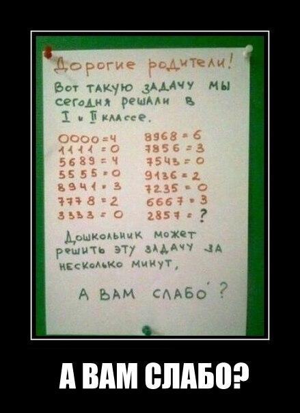http://sg.uploads.ru/t/zHIYC.jpg