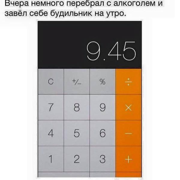 http://sg.uploads.ru/t/zI6dp.jpg