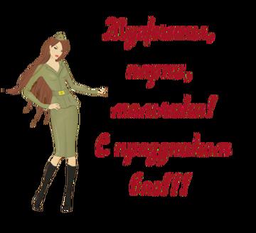 http://sg.uploads.ru/t/zJXf1.png