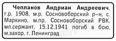 http://sg.uploads.ru/t/zKjEh.jpg