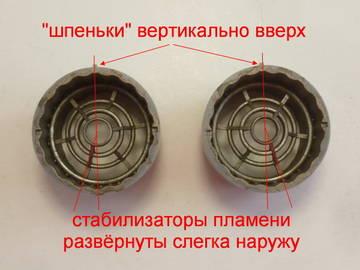http://sg.uploads.ru/t/zQ5FR.jpg