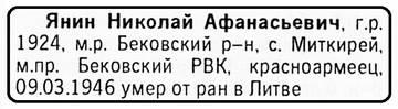 http://sg.uploads.ru/t/zTaHD.jpg