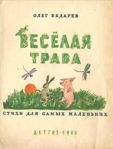 http://sg.uploads.ru/t/zYXkd.jpg