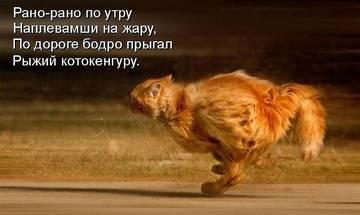 http://sg.uploads.ru/t/zaCKX.jpg