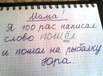 http://sg.uploads.ru/t/zoKX4.jpg