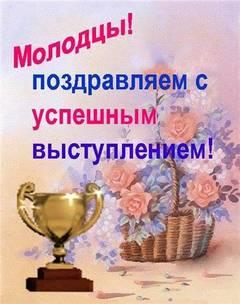 http://sg.uploads.ru/t/zx8pE.jpg