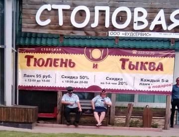 http://sg.uploads.ru/t/zxM8d.jpg