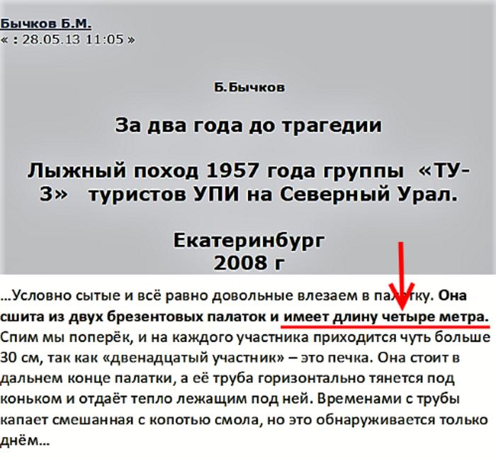 http://sg.uploads.ru/tJrBM.png
