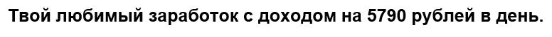 http://sg.uploads.ru/tLi8N.png