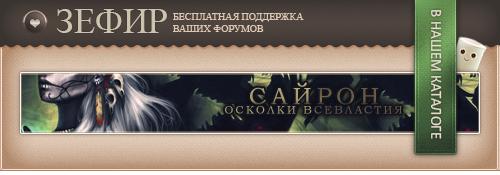 http://sg.uploads.ru/tZi0T.png