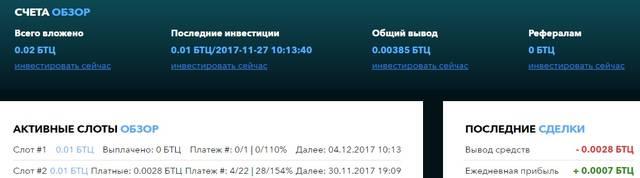 http://sg.uploads.ru/u6clf.jpg