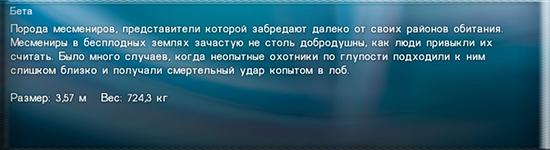 http://sg.uploads.ru/u74UQ.jpg
