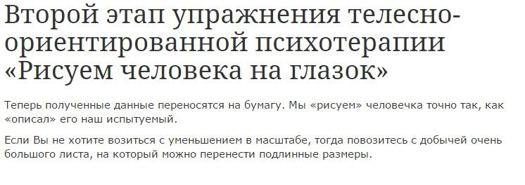 http://sg.uploads.ru/u9FHg.jpg