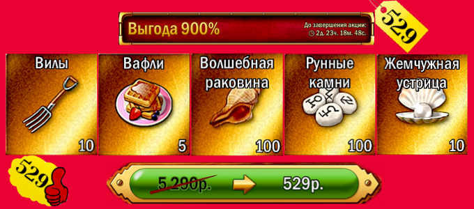 http://sg.uploads.ru/uAeUY.jpg