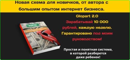 http://sg.uploads.ru/uF7Ll.jpg