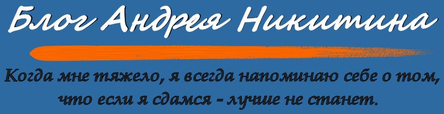 http://sg.uploads.ru/uT6kE.png